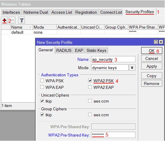 Смена пароля на роутерах MikroTik и Ubiquiti