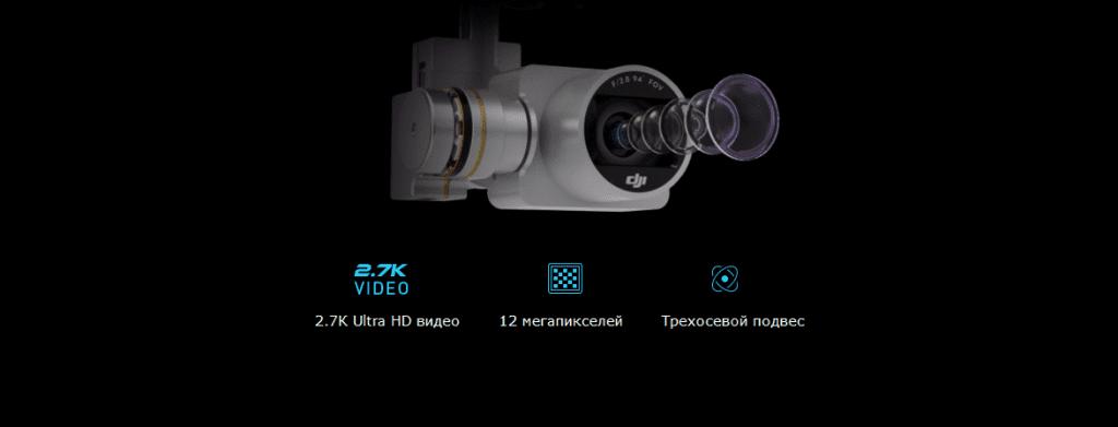 Камера Phantom 3 Standard