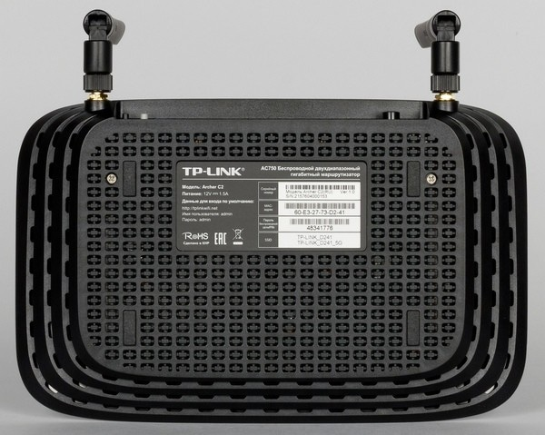 Роутер TP-Link Archer C2