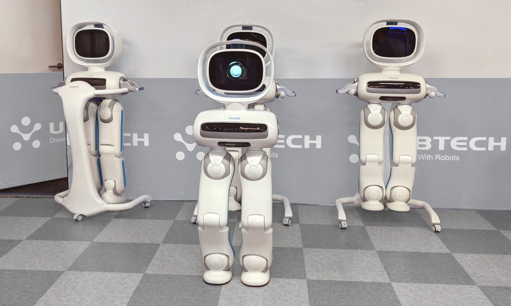 UBTECH Robotics Walker