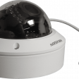 Купольная IP-камера Hikvision DS-2CD2752F-IZS  фото 4