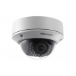 IP-камера Hikvision DS-2CD2722FWD-IZS (2.8-12 мм) фото 1