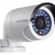 IP камера Hikvision DS-2CD2052-I фото 3