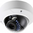 Купольная камера Hikvision DS-2CD2752F-IS  фото 3