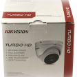 HD-TVI камера Hikvision DS-2CE56F7T-IT3Z фото 4