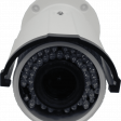 IP камера Hikvision DS-2CD2652F-IS фото 1
