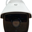 IP-камера Hikvision DS-2CE16H1T-IT3Z  фото 1