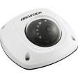 IP-камера Hikvision DS-2CD2552F-I  фото 1