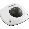 IP-камера Hikvision DS-2CD2552F-IS фото 1